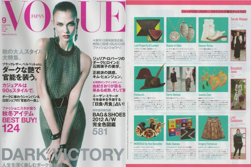 Vogue Japan September 2012 Article